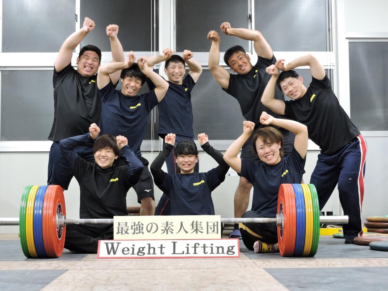 倉敷市スポーツ振興協会ウエイトリフティング部(チーム ももっち)