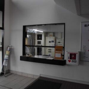 福田 体育館 事務室