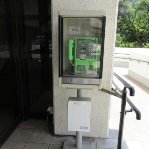 福田 体育館 公衆電話