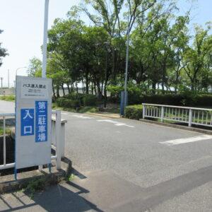 福田 第二駐車場 入口
